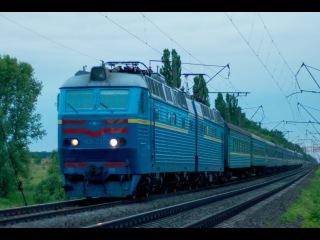 «НеСтоличный» ЧС8-030 с поездом 2 Киев - Москва
