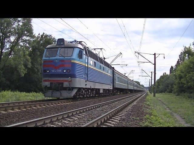 ЧС4-086 (КВР) с поездом 531 Лисичанск - Киев