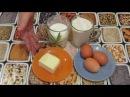 Заварное тесто для эклеров и профитролей Вкусно и Просто