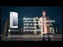 Mika senza limiti con iPhone 6 e ALL IN ONE
