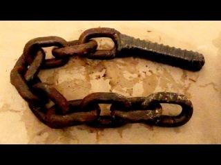 Оружие древних дикарей, обзор археологической находки - стальной самодельный бандитский кистень
