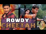 Rowdy Cheetah (Murari) 2015 Full Hindi Dubbed Movie | Mahesh Babu, Prakash Raj