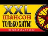 ПРЕМЬЕРА 2015 !!! ЖЕКА Бутырка Дюмин ( Video Album )