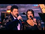 Анна Нетребко и Юсиф Эйвазов - Musica con noi (Новая волна 2015)