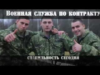 Что такое контрактная служба в России?