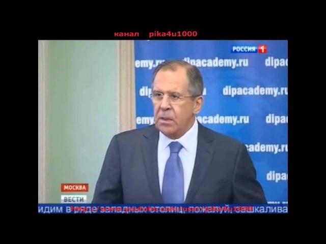 Лавров : Украинe грозит раскол, если она не сохранит внеблоковый статус