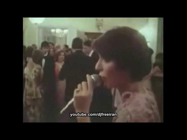 Oct 31,1977 Prince Reza Pahlavi's Birthday - Googoosh sings at Niavaran Palace TEHRAN IRAN