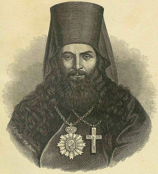 Святитель Иннокентий, архиепископ Херсонский и Таврический