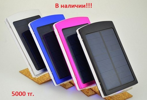 солнечный power bank инструкция