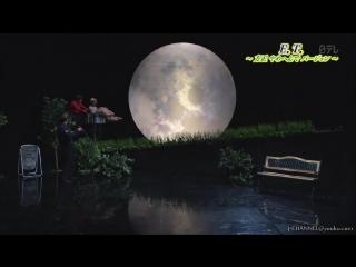 Gaki No Tsukai #1149 — Goodbye Yamasaki 2013: E.T. Scene (ENG SUBBED)