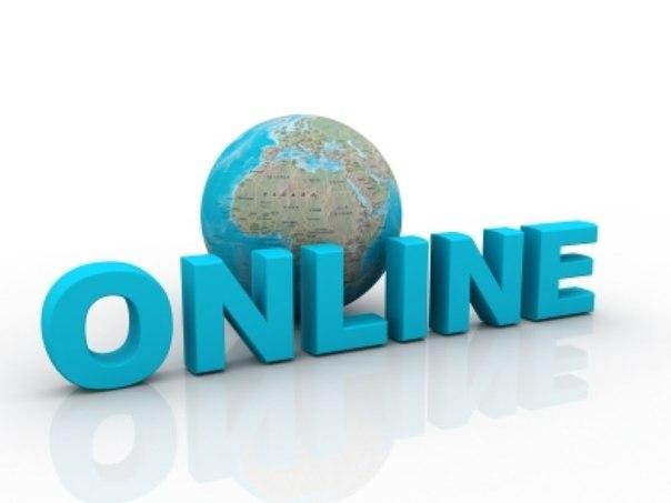 Cоветы начинающему онлайн предпринимателю