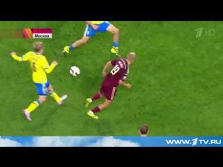 Сборная РФ по футболу одержала победу над командой Швеции со счетом 1:0.  06 сентября 2015, Воскресенье, 12:15