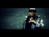 50 Cent - Between the Lines (feat. Eminem, Obie Trice &amp 2Pac) #NEW