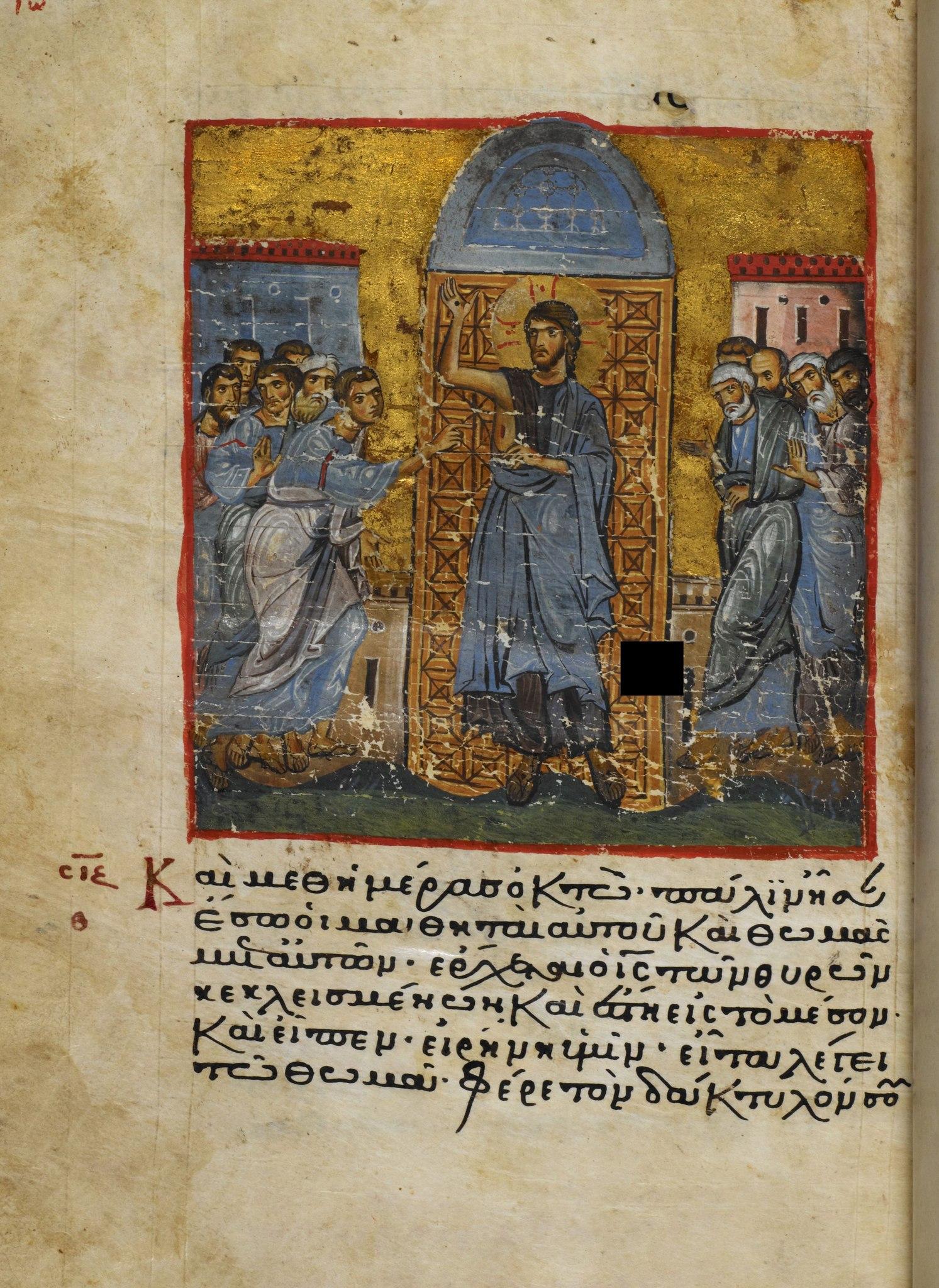Уверение Фомы; Греция; XII в.; памятник: Менологий и Четвероевангелие