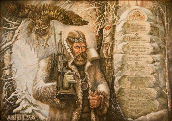Афиша Тамбов День славянской культуры