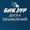 Осиново / Радужный / Салават Купере / Казань