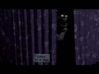 История Фокси - Five Nights at Freddy's
