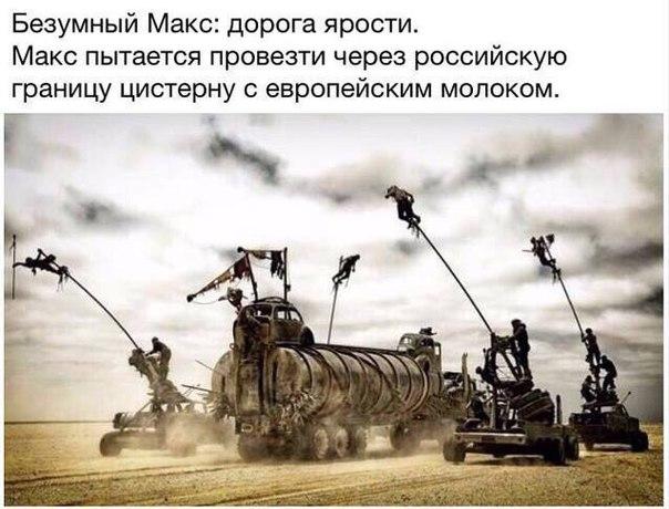 На западе Москвы вертолет упал в водохранилище - Цензор.НЕТ 5122