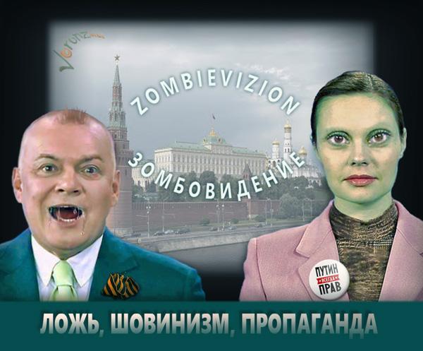 Из-за антиукраинской пропаганды Литва приостановила вещание телеканала РТР-Планета - Цензор.НЕТ 3193