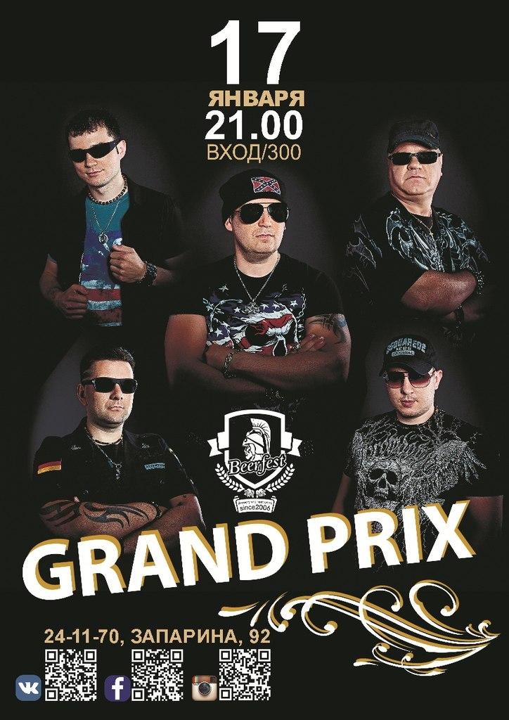 """Афиша Хабаровск Grand Prix в ресторане """"Бирфест""""!"""