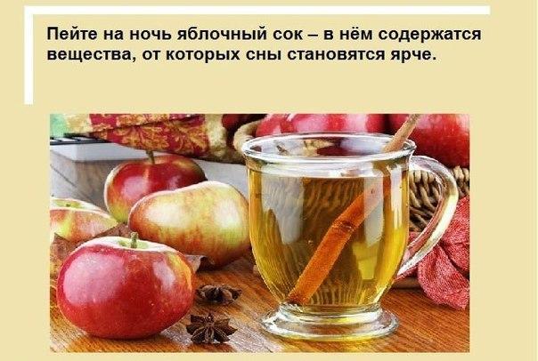 полезные советы)))))