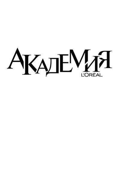 куплю натуральные узбекские волосы в спб 2017 ноябрь от 45 см