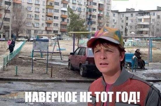 Костя Реус   Одесса
