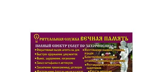 Купить памятники с гранита в Каменск-Уральский цены на памятники гомель хоккей