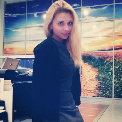 Анастасия Бусоргина