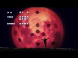 KANIKAPILA - Troublemaker (Naruto Shippuuden Ending 35)