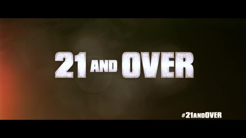 21 и больше 21 Over Трейлер 2013