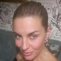 Кристина Мещерякова