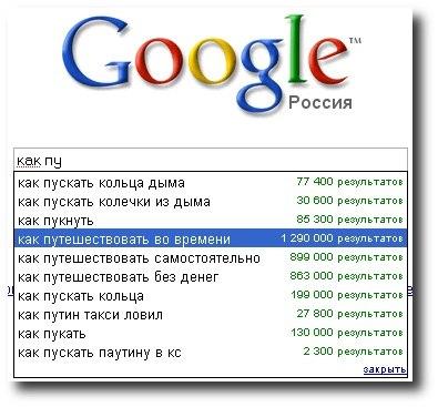 Хватит задавать тупые вопросы гугл вам в помощь!