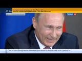 Ахахахах,сложный прикол/Владимир путин пошутил до слёз :),Vladimir Putin joked to tears