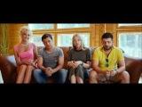 8 новых свиданий 2015 (Оксана Акиньшина, Полина Максимова) Фильм Трейлер