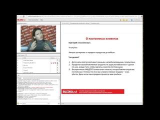 Вебинар BLIZKO.ru С поправкой на кризис: как успешно продавать мебель онлайн в новых...