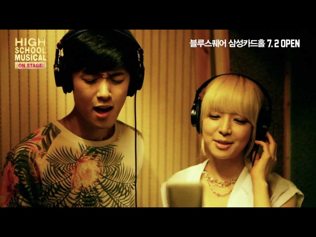 High School Musical Lee, Jae-Jin (FTISLAND), Cho-Ah (AOA ) Breaking free M/V