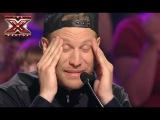 Смешные персонажи на кастингах Х-Фактора - Видеонарезка из пятого сезона - 13.12.2014