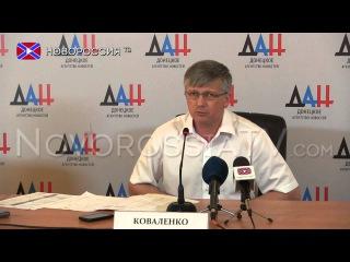 Брифинг заместителя министра строительства и ЖКХ ДНР