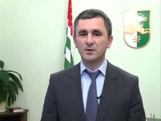 Обращение министра внутренних дел Абхазии Лолуа Р.В. всвязи с предстоящими праздниками.