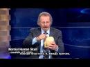 Л.А. Марзулли и Сид Рот о нефилимах в передаче Это сверхъестественно 1-7 июля 2013