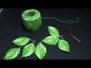 Вязание крючком - Листики