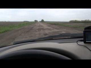 Дорога от Марковки до границы с Россией
