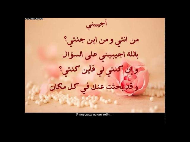С днем рождения на арабском языке поздравления с 82