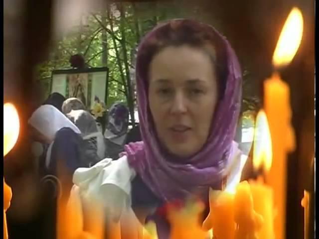 СТАРЕЦ САМПСОН. Молитва праведника (2008)
