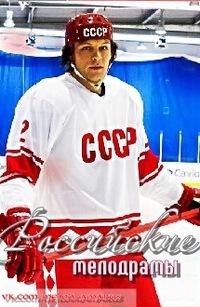 Смотреть видео онлайн россия-швеция 2008