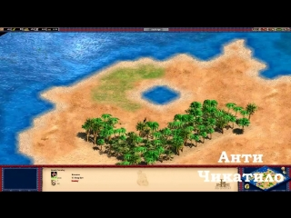 Age of Empires 2 HD  вся правда