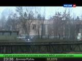 Русское оружие - Эфир от 12.06.2013