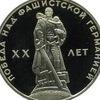 Sens-Khalk Apachinsky