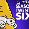 Симпсоны 26 сезон